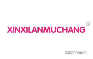 XINXILANMUCHANG