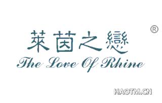 莱茵之恋 THE LOVE OF RHINE