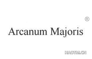 ARCANUM MAJORIS