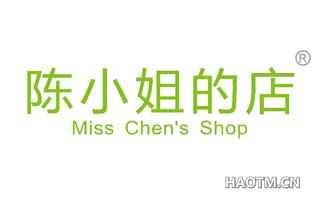 陈小姐的店 MISS CHENS SHOP