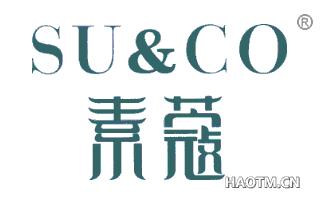 素蔻 SU CO