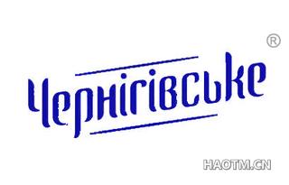 YEPHIRIBCLKE
