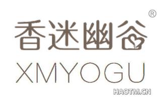 香迷幽谷 XMYOGU