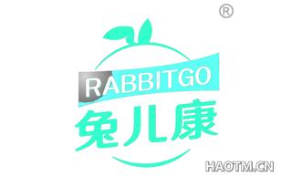 兔儿康 RABBITGO