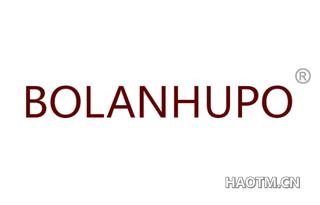 BOLANHUPO