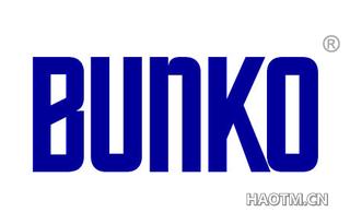 BUNKO