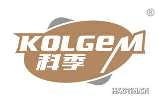 科季 KOLGEM
