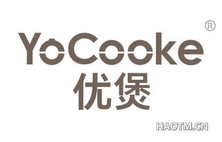 优煲 YOCOOKE