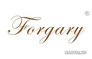 FORGARY