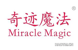 奇迹魔法 MIRACLE MAGIC