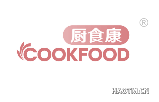 厨食康 COOKFOOD