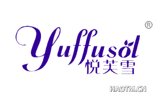悦芙雪 YUFFUSOL