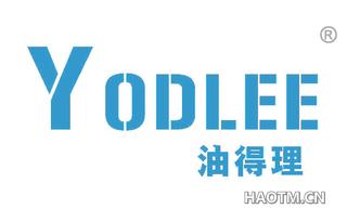油得理 YODLEE