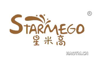 星米高 STARMEGO