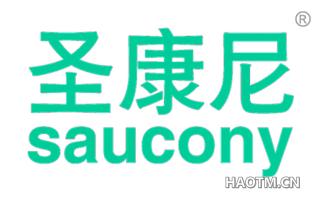 圣康尼 SAUCONY