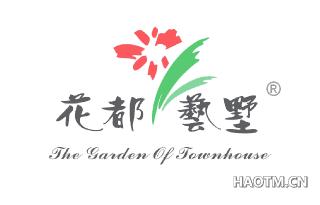 花都艺墅 THE GARDEN OF TOWNHOUSE