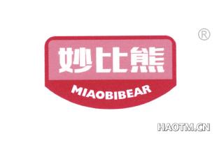 妙比熊 MIAOBIBEAR