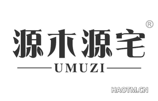 源木源宅 UMUZI
