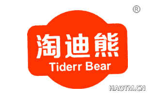 淘迪熊 TIDERR BEAR