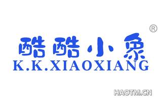 酷酷小象 K K XIAOXIANG