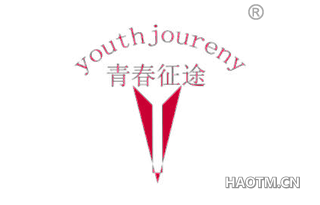 青春征途 YOUTH JOURENY