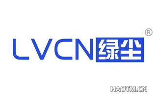 绿尘 LVCN