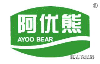 阿优熊 AYOO BEAR