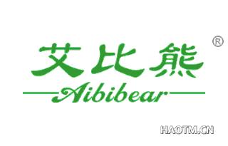 艾比熊 AIBIBEAR