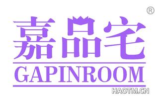 嘉品宅 GAPINROOM