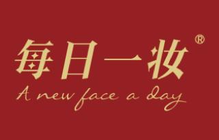 每日一妆 A NEW FACE A DAY