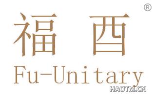 福酉 FU UNITARY