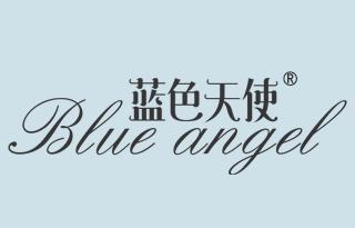 蓝色天使 BLUE ANGEL