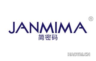 简密码 JANMIMA