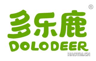 多乐鹿 DOLODEER
