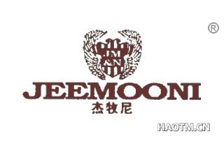 杰牧尼 JEEMOONI JM N