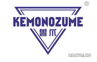 兽爪 KEMONOZUME