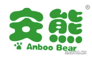 安熊 ANBOO BEAR