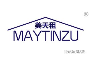 美天租 MAYTINZU