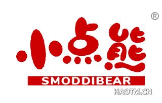 小点熊 SMODDIBEAR