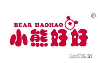 小熊好好 BEAR HAOHAO