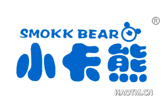 小卡熊 SMOKK BEAR