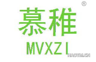 慕稚 MVXZI
