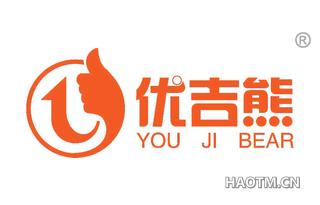 优吉熊 YOU JI BEAR