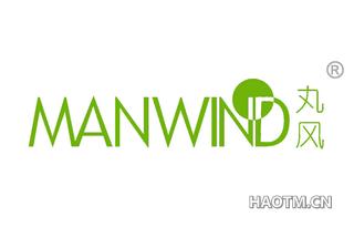 丸风 MANWIND