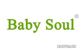 BABY SOUL