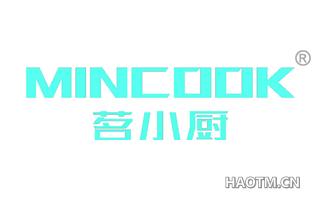 茗小厨 MINCOOK