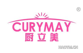 厨立美 CURYMAY