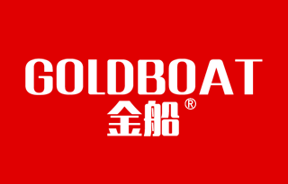 金船 GOLDBOAT