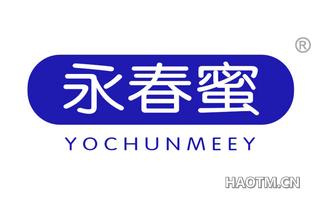 永春蜜 YOCHUNMEEY