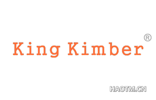 KING KIMBER